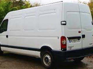 location utilitaire renault master 2007 diesel lyon route de vienne. Black Bedroom Furniture Sets. Home Design Ideas
